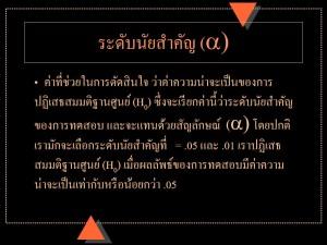 Slide10